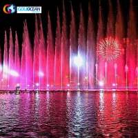 Outdoor Water Fountain Music Dancing Garden Decoration